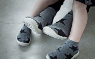 Collégien + nununu: Slipper sock collection 2014/15