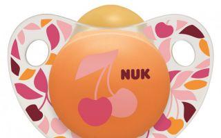 NUK Trendline Schnuller mit neuen Motiven