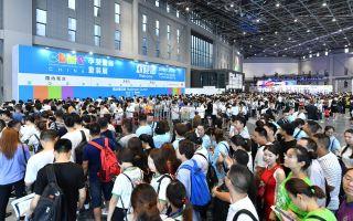 CBME-China.jpg