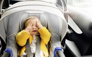 Britax-Roemer-Baby-Safe.jpg