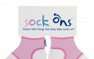Originelle Lösung für ein lästiges Problem: die modischen Sock Ons.