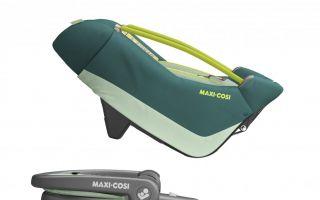 Maxi-Cosi-Coral.jpg