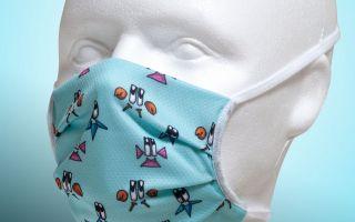 Mund-Nase-Maske für Kinder