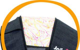 JoieMytraxSondermodell.jpg