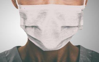 Atemschutzmaske.jpeg