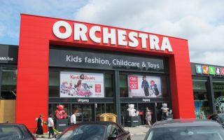 Orchestra-MechelenEingang.jpg
