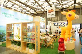 Bei den Internationalen Pavillons ist die globale Produktvielfalt gut zu beobachten, hier der spanische Pavillon.