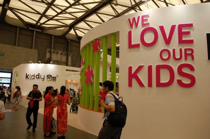 kiddy in China: Der Hersteller aus Hof hofft auf baldige Kindersitz-Pflicht im Lande.