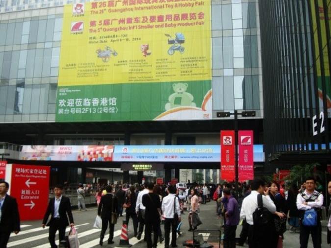 Die Fachmesse für Kinderausstattung findet im Poly World Trade Expo Center statt.