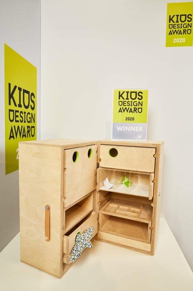 KoelnmesseKids-Design-Award.jpg