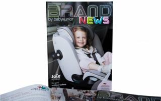Brand-News-2021.jpg