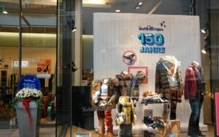 KorbMayer: Das Fachgeschäft erwartet die Kunden auf 1.600 Quadratmetern in der Stuttgarter Innenstadt.