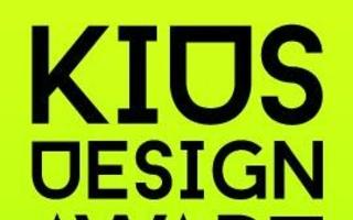 Kids-Design-Award-Logo.jpg