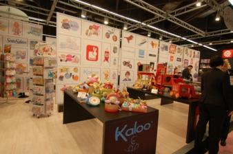 Kaloo brachte Stofftiere von A bis Z mit nach Nürnberg.