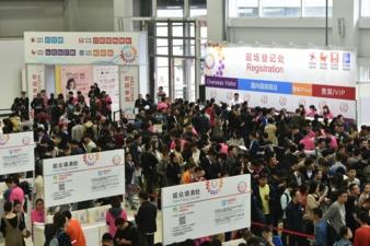 China-Kids-Expo-EingangMood.jpg
