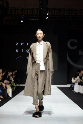 CHIC-Shanghai-.jpg