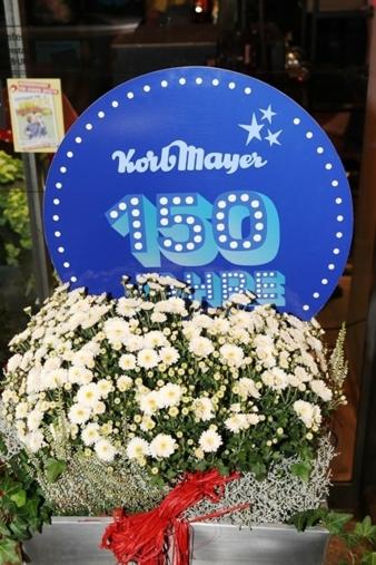 """Zum 150-jährigen Jubiläum waren nicht nur die Lieferanten und Hauptkunden eingeladen, auch die Mitarbeiter waren an diesem Abend Gäste im """"Kin..."""