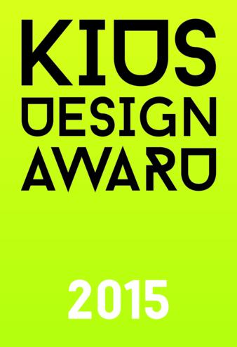 KidsDesignAward_Logo