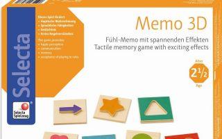 3537 Memo 3D Packshot_web