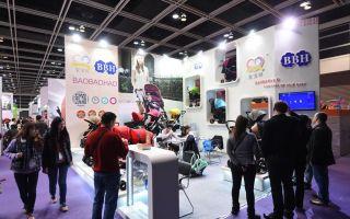 HKTDC_Babyfair