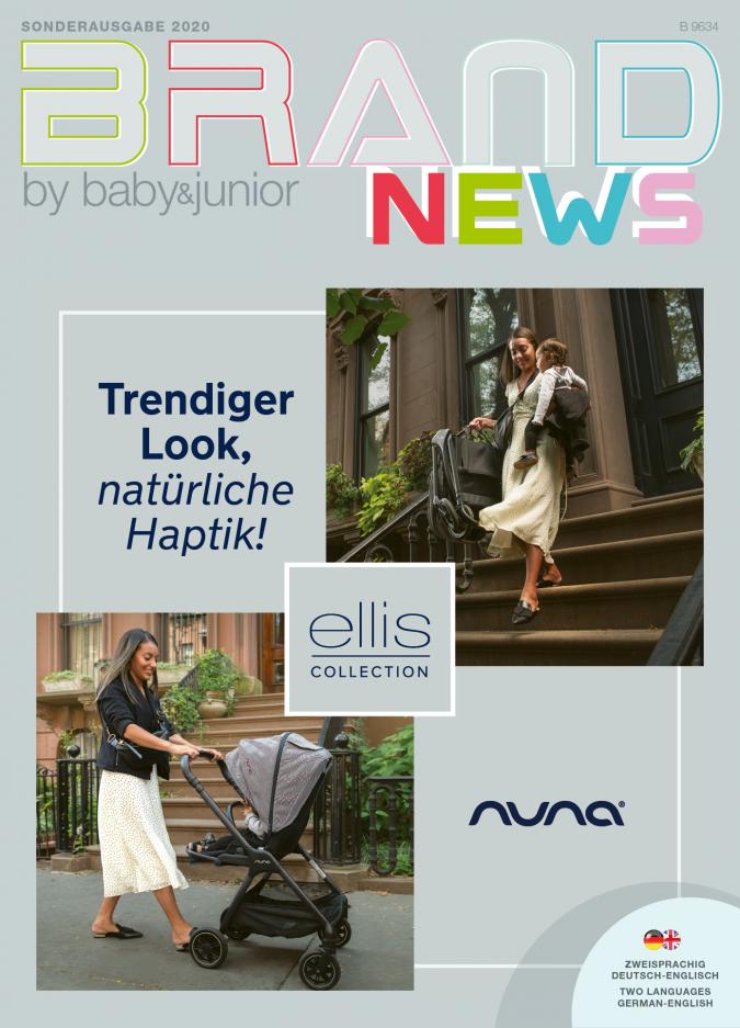 Brand News 2020