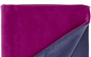 Babydecke fuchsia-lavendel_300