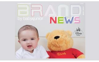 Brand News Titel