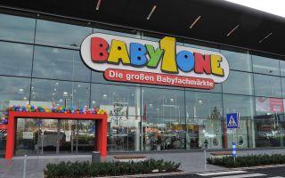 BabyOne Köln_Butzweiler
