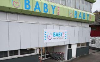 Baby-Plus-FachmarktPforzheim.jpg