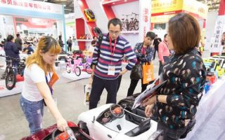 China-Kids-Expo.jpg