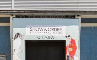 Cookies-ShowKraftwerkEingang.jpeg