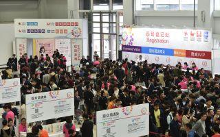 China Kids Expo Mood