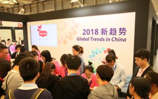 China Kids Expo_2018_Mood