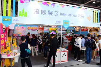 GZTOY18_International Zone_1.JPG