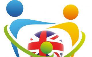 harrogate-international-nursery-fair-logo